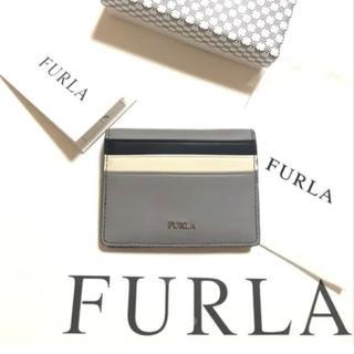 フルラ(Furla)のフルラ クレジットカードケース 新品未使用(パスケース/IDカードホルダー)