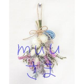 dull color mini swag(flora)(ドライフラワー)