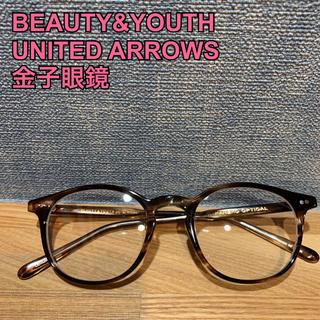ビューティアンドユースユナイテッドアローズ(BEAUTY&YOUTH UNITED ARROWS)のBEAUTY&YOUTH UNITED ARROWS型✖️金子眼鏡  伊達眼鏡(サングラス/メガネ)