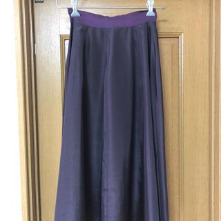 シビラ(Sybilla)のシビラ 紫 ロングスカート(ロングスカート)