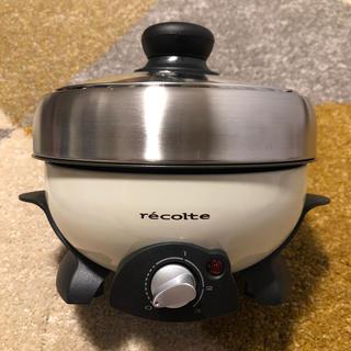 アフタヌーンティー(AfternoonTea)のrecolte pot duo  レコルテ ポットデュオ(調理機器)