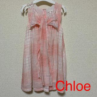 クロエ(Chloe)のChloe kids ワンピース(ワンピース)