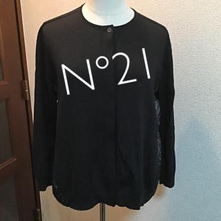 ヌメロヴェントゥーノ(N°21)のN°21 お洒落なサイドデザイン カーディガン(カーディガン)