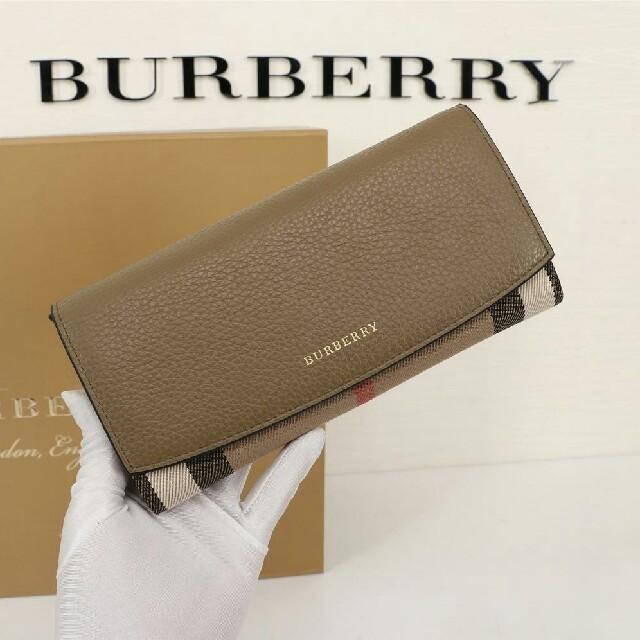 BURBERRY - 【美品】バーバリーBurberry 長財布の通販 by マサキ's shop|バーバリーならラクマ