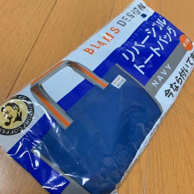 BEAMS(ビームス)の【新品未使用】BEAMS DESIGN リバーシブルトートバッグ メンズのバッグ(トートバッグ)の商品写真