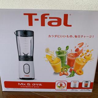 ティファール(T-fal)のBL1301JP ティファール(T-FAL) ホワイト Mix&drink(ジューサー/ミキサー)