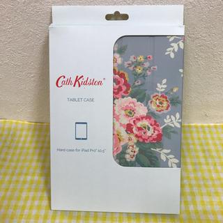 キャスキッドソン(Cath Kidston)の新品 キャスキッドiPadケース 10.5インチ対応 キャンディフラワー(タブレット)