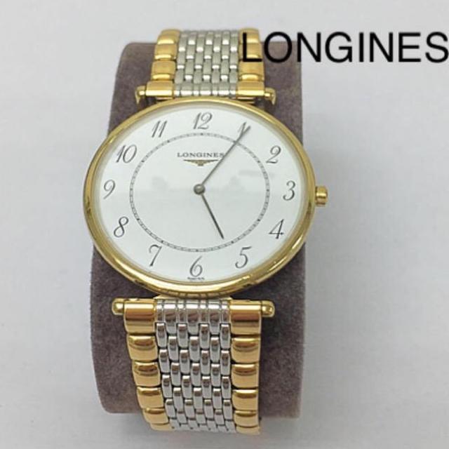 LONGINES - 正規品 ロンジン LONGINES クラシック 腕時計の通販 by 富's shop|ロンジンならラクマ
