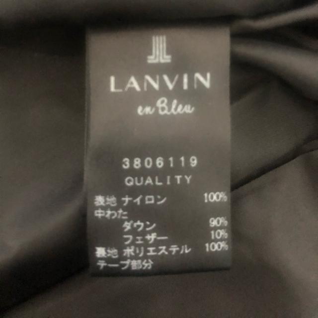 LANVIN en Bleu(ランバンオンブルー)の【再値下げ!新品 60%OFF】グレンチェックダウンコート レディースのジャケット/アウター(ダウンコート)の商品写真