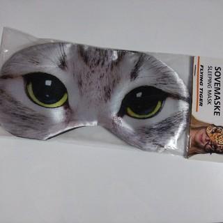フライングタイガーコペンハーゲン(Flying Tiger Copenhagen)の値下げしました 未開封 アイマスク フライングタイガー 猫(旅行用品)