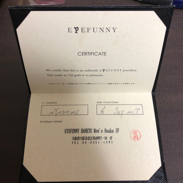 EYEFUNNY(アイファニー)の早い者勝ちです。アイファニー メンズのアクセサリー(ネックレス)の商品写真