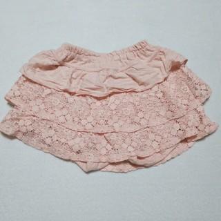 ビケット(Biquette)の☆美品☆キムラタン Biquette キュロットスカート サイズ:100(スカート)