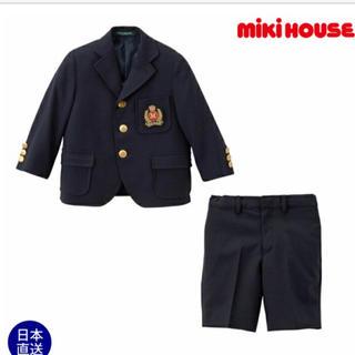 ミキハウス(mikihouse)のミキハウス スーツ(ドレス/フォーマル)