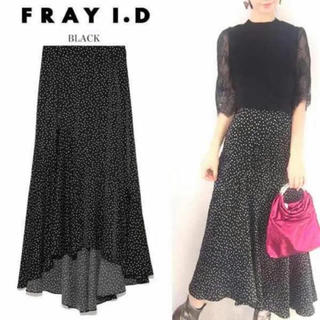 フレイアイディー(FRAY I.D)のマーメイドスカート (ロングスカート)
