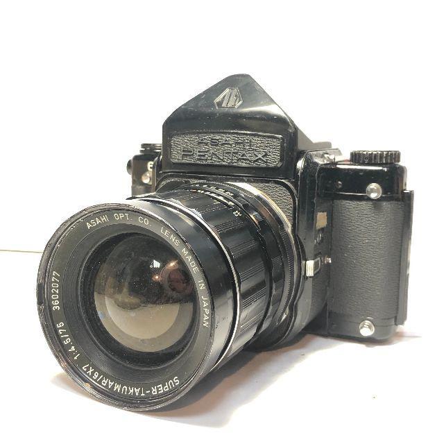 PENTAX(ペンタックス)のジャンク PENTAX 6X7 75mm 4.5 フィルムカメラ ペンタックス スマホ/家電/カメラのカメラ(フィルムカメラ)の商品写真