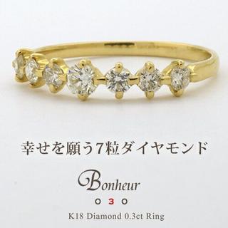 【YOU★様専用】FLAGS  K18PG『Bonheur030』 5.75号(リング(指輪))