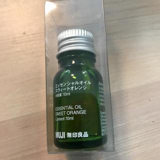 ムジルシリョウヒン(MUJI (無印良品))のエッセンシャルオイル スウィートオレンジ 未使用(アロマオイル)