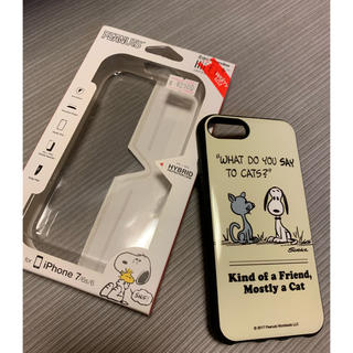 ピーナッツ(PEANUTS)のiPhoneケース☆スヌーピー(iPhoneケース)