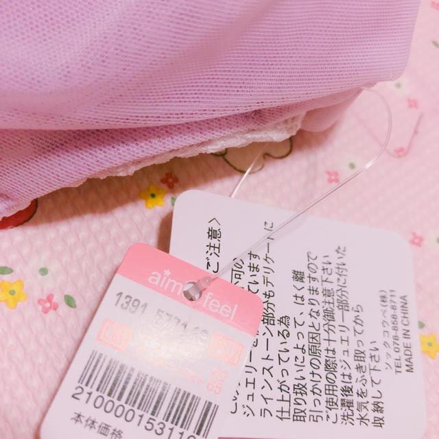 aimer feel(エメフィール)のエメフィール ブラジャー ショーツ セット売り レディースの下着/アンダーウェア(ブラ&ショーツセット)の商品写真