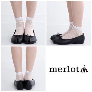 メルロー(merlot)の変形バレエシューズ001-7489(バレエシューズ)