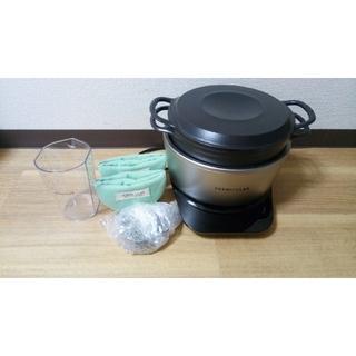 バーミキュラ(Vermicular)のバーミキュラ ライスポット5合(炊飯器)
