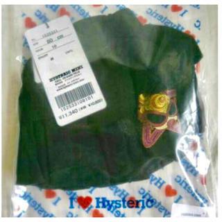 ヒステリックミニ(HYSTERIC MINI)のヒステリックミニ バルーンスカート 80サイズ(スカート)