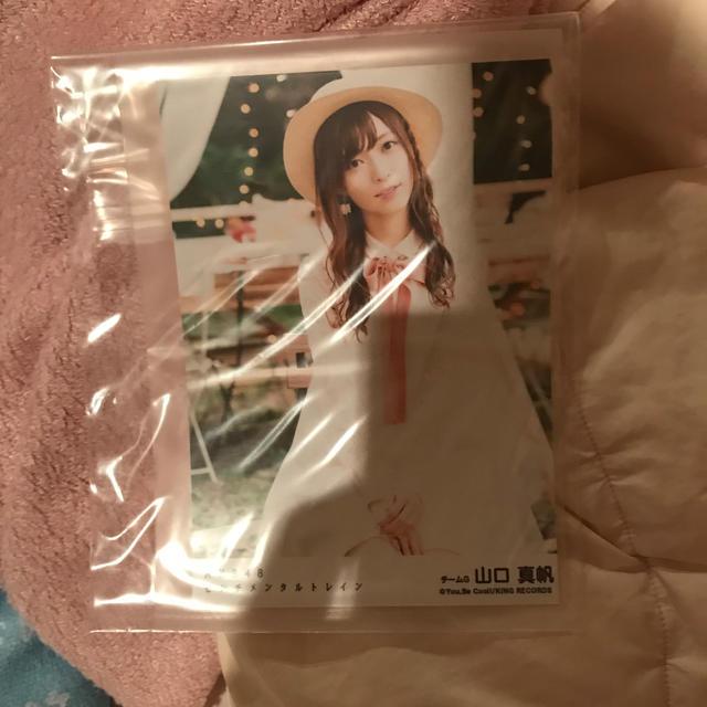 NGT48(エヌジーティーフォーティーエイト)の山口真帆 生写真 エンタメ/ホビーのタレントグッズ(女性タレント)の商品写真