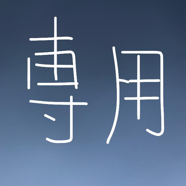 Iphoneケース 作成 / ケイト・スペード iphoneケース