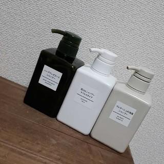 ムジルシリョウヒン(MUJI (無印良品))の無印良品 シャンプー  ブルターニュの海草  ハーブフレグランス 石鹸(シャンプー)