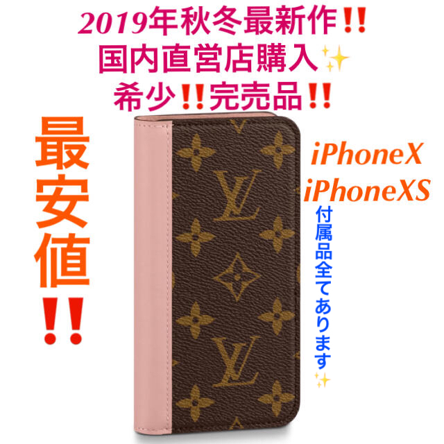 Gucci iPhone 11 ProMax ケース 純正 | chanel iPhone 11 ケース