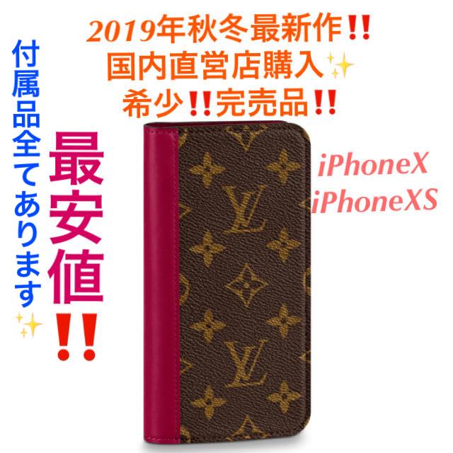 NikeiPhone11ProMaxケース財布型,pradaiphonexケース財布型