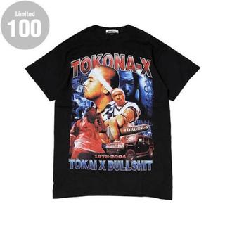 シュプリーム(Supreme)の【超希少】DREAMTEAM TOKONA-X Tシャツ(Tシャツ/カットソー(半袖/袖なし))