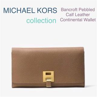 pretty nice f1026 78616 【新品】MICHAEL KORS COLLECTION BANCROFT 長財布