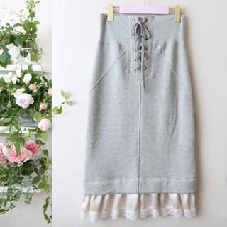ケイティー(Katie)の新品 Katie JOSEPHINE skirt スカート コルセット ミディ丈(ひざ丈スカート)