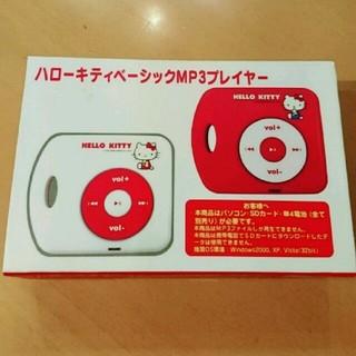 サンリオ(サンリオ)の【新品】 MP3プレイヤー(ポータブルプレーヤー)