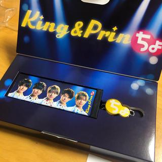 ユーハミカクトウ(UHA味覚糖)のぷっちょ King&Prince キャンペーン(菓子/デザート)