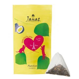 KALDI ジャンナッツ パッション ティーバッグ(茶)