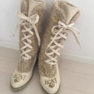 ロニィ(RONI)のRONI ロニ プードルファー ロング ブーツ (ブーツ)