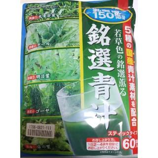 ニッセン(ニッセン)の銘選青汁 ふわり様専用(青汁/ケール加工食品)