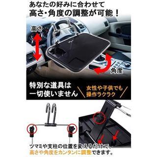 車用テーブル 折りたたみ ABS素材パソコン作業 食事 お子様用テーブル (車内アクセサリ)