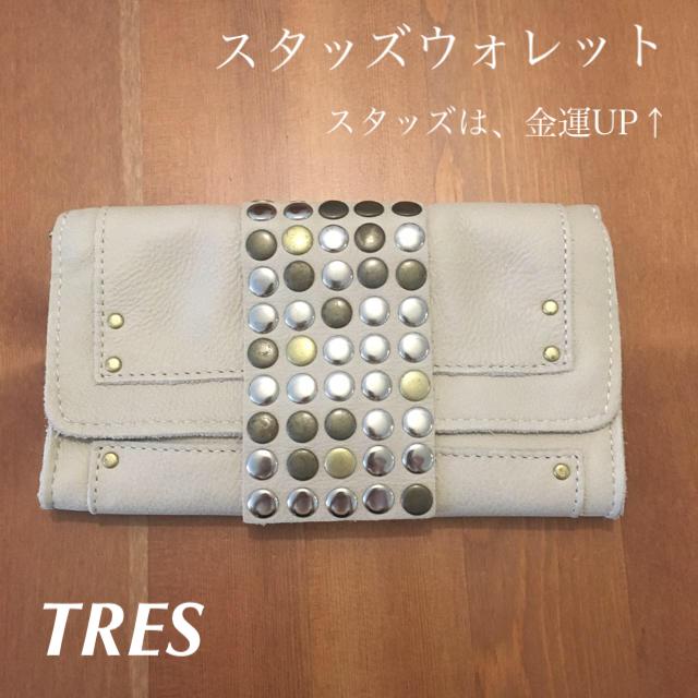 TRES - !金運上昇!トレ スタッズ ウォレット /ミニ クラッチの通販 by shimamizu♪  store|トレならラクマ