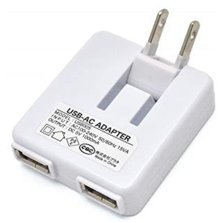 充電器 コンセント ACアダプター 折りたたみ式(その他)