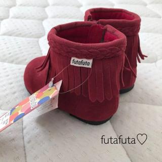 フタフタ(futafuta)の秋物 フタフタ♡ 新品未使用 フリンジ ブーツ ムートン 13.0(ブーツ)