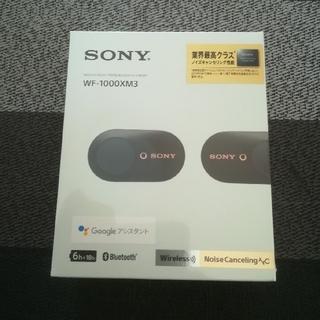 ソニー(SONY)の⭐新品未開封👀‼️ SONY WF-1000XM3 BM(ヘッドフォン/イヤフォン)
