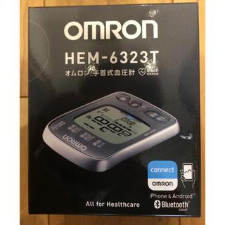 オムロン(OMRON)の【新品未使用】オムロン OMRON 手首式血圧計 HEM-6323T(体重計/体脂肪計)