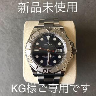 ロレックス(ROLEX)のロレックス ヨットマスター 新品未使用(腕時計(アナログ))