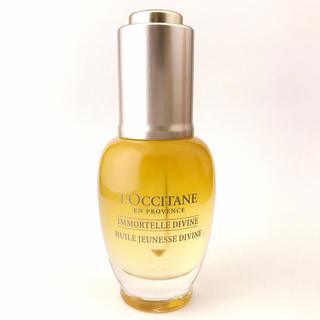 ロクシタン(L'OCCITANE)のイモーテル ディヴァインインテンシヴオイル(ブースター / 導入液)