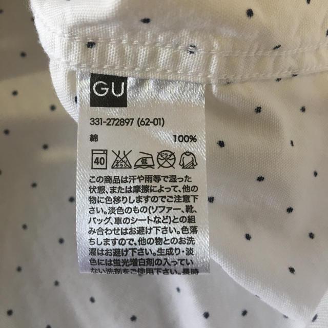 GU(ジーユー)のGU レディースシャツ レディースのトップス(シャツ/ブラウス(半袖/袖なし))の商品写真