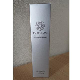 パーフェクトワン(PERFECT ONE)のパーフェクトワン 薬用SPホワイトニングローション(化粧水/ローション)