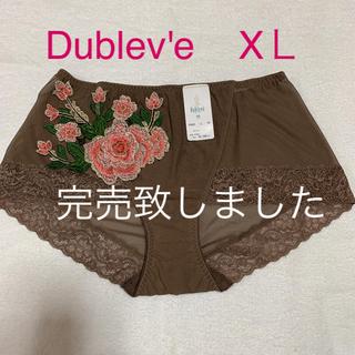 ワコール(Wacoal)のXL・ワコール ・Dubleve・焦げ茶色・サーモンピンクゴールドの薔薇(ショーツ)